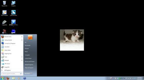 Windows72