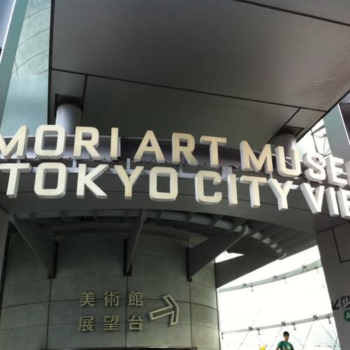2011_0924misc0006