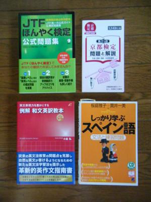 2011_0929digital0001_2