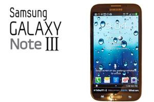 Samsunggalaxynoteiiileak
