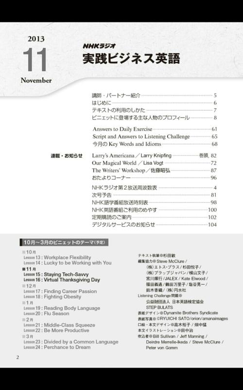 20131031_212946