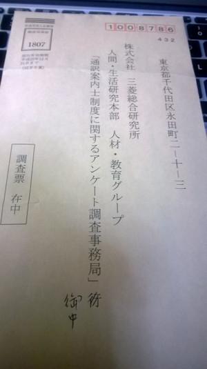 Wp_20131124_002