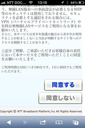 20140111_131856