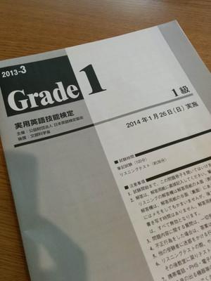20140126_162253
