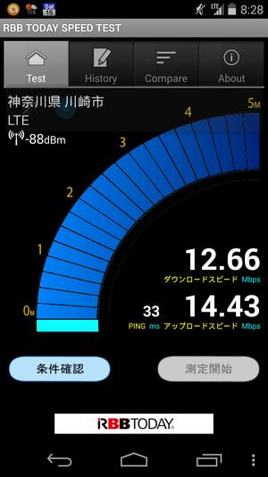 20140315_112835