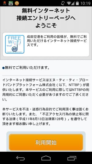20140324_011953