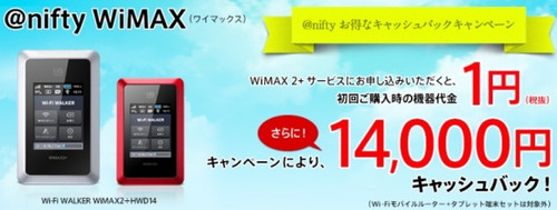 Niftywimax2201461_2