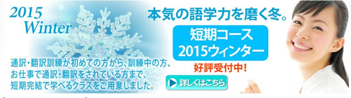 Iss_winter