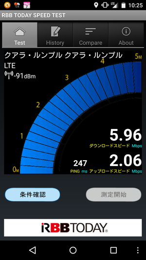 20150107_022518