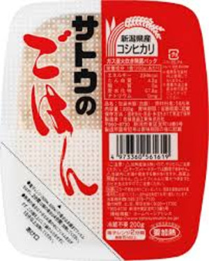 Sato_rice