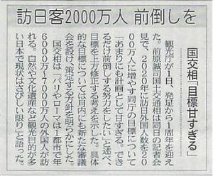 20091002
