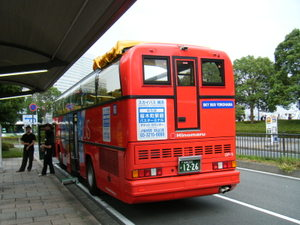 2009_0927skybus0003