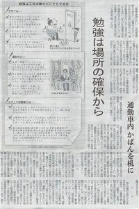 20091010