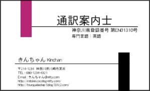 Kinchan_2