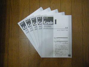 2011_0305120008