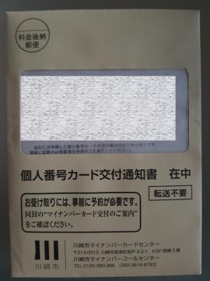 20201112-164503