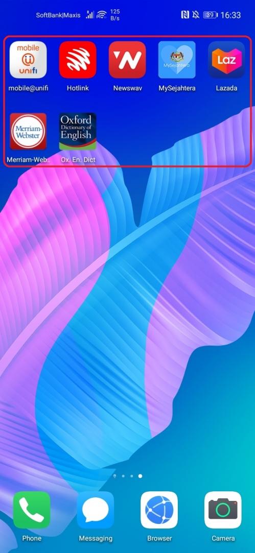 Screenshot_20210325_163305_comhuaweiandr